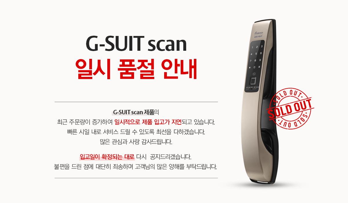 G-SUIT scan